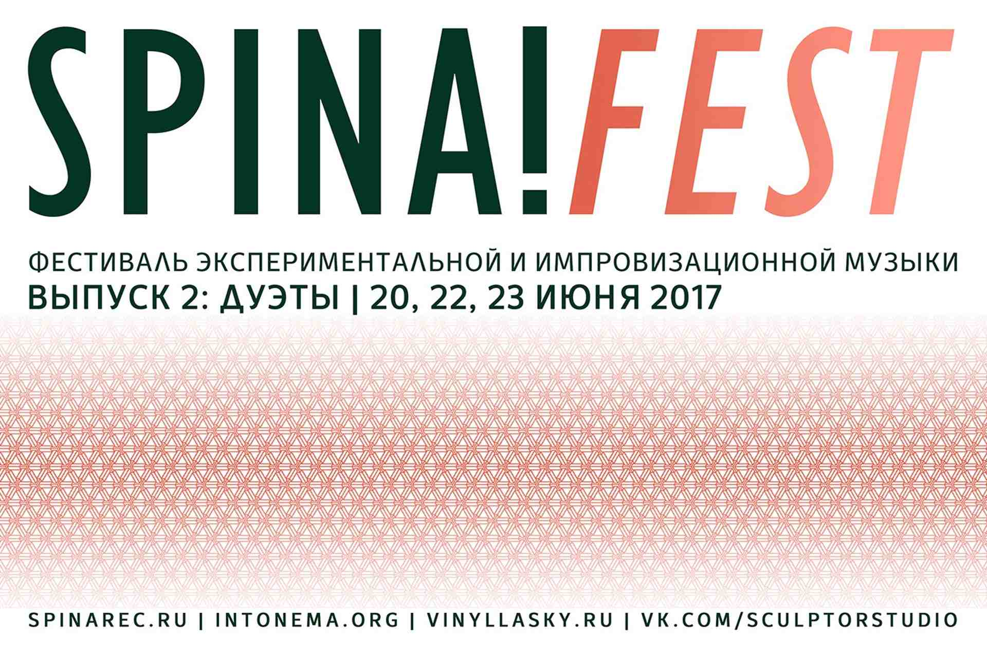 Spina!Fest 2 // Duets